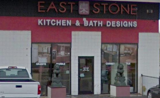 East Stone Location